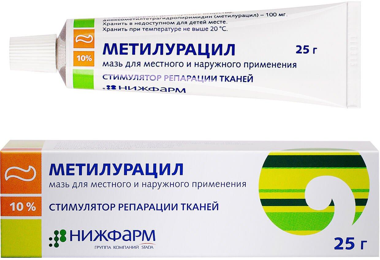 Метилурацил при геморрое применение