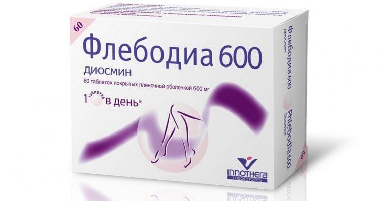 Таблетки при лечении геморроя