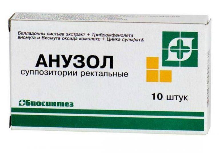 Состав и спектр действия препарата