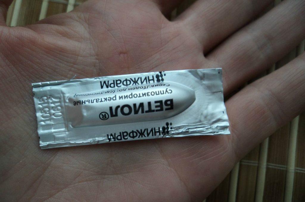Показания к назначению препарата