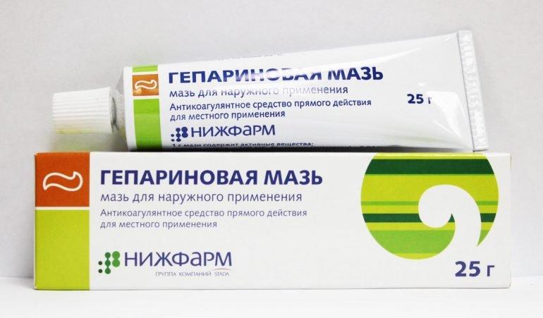 лекарство от геморроя при беременности