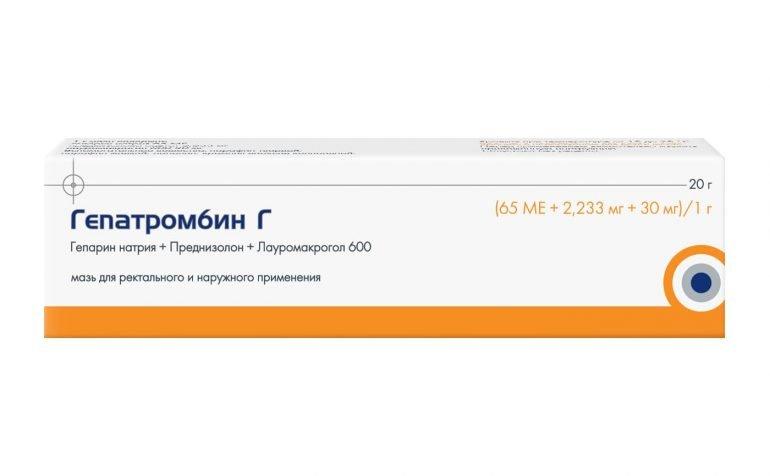Мазь Гепатромбин Г