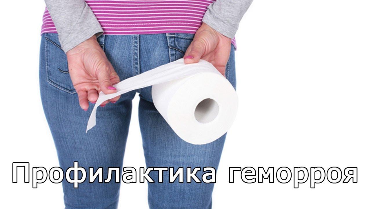 Профилактика геморроя у женщин
