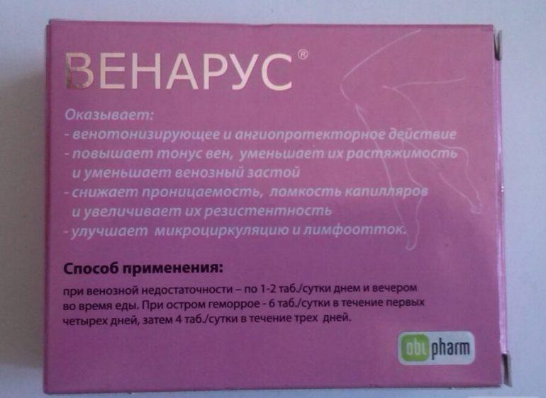 Системная терапия